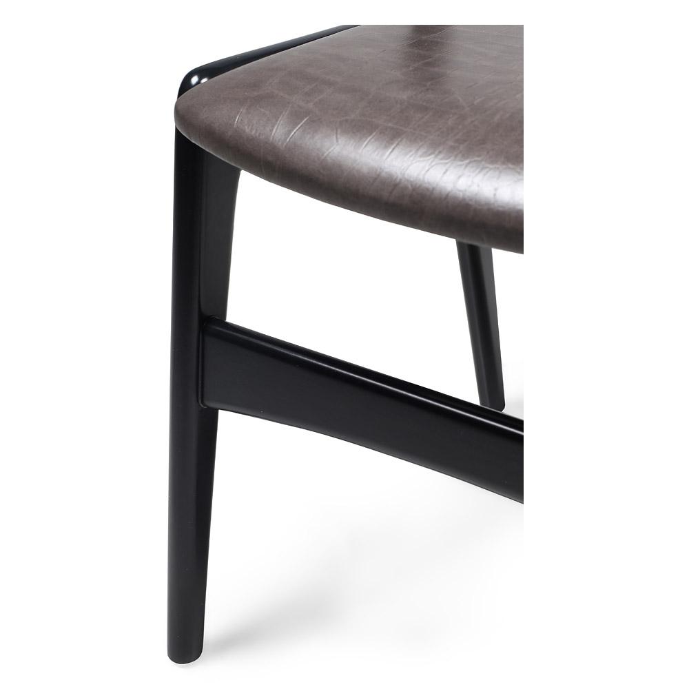 Morton Chair
